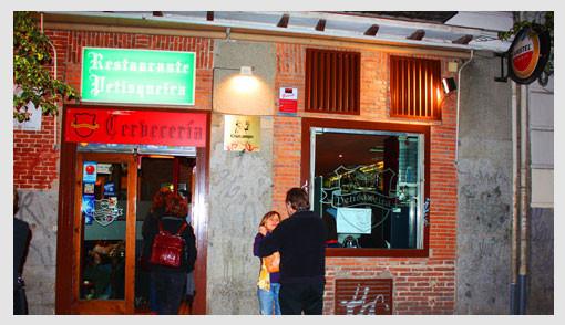 Bar La Petisqueira