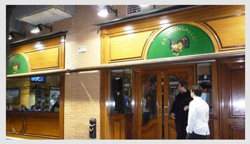 Bar El Urogallo