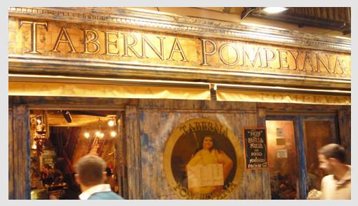 Taberna Pompeyana