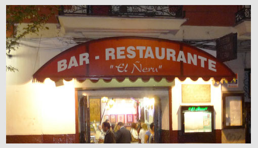 Bar El Ñeru