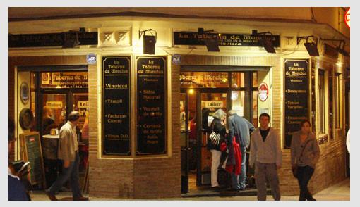 Bar La Taberna de Moncloa