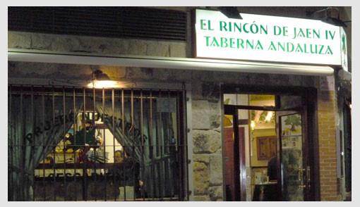 Bar El Rincón de Jaén