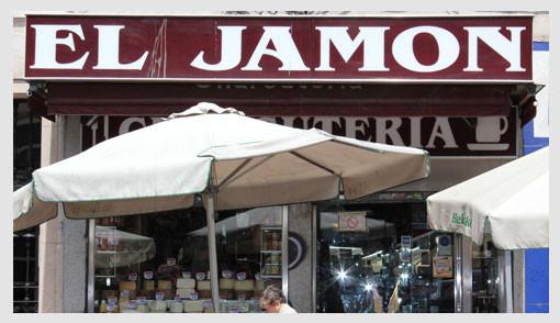 Cervecería El Jamón